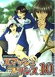 スマッシュプリンス (10) (KTCアンソロジーコミックス)