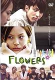 FLOWERS*[DVD]
