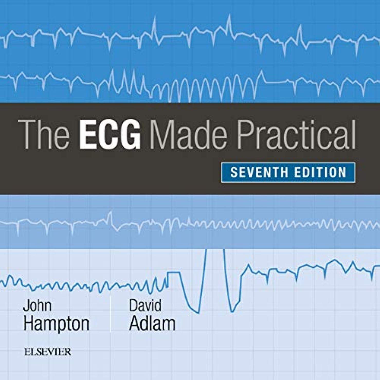 成長する石化する感情のThe ECG Made Practical (English Edition)