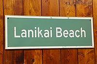 【ハワイアン雑貨】ハワイアン ウッド ストリートサイン - Lanikai Beach ☆ハワイ 雑貨☆ハワイアン インテリア