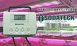 CO2コントローラー 植物育成 二酸化炭素