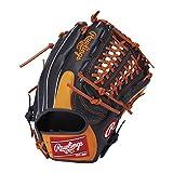 Rawlings(ローリングス) ソフトボール用 ソフト ローリングスゲーマー DPリミテッド [オールラウンド用] GS7FGL120 ネイビー/オレンジ [サイズ 9] [12inch] LH(Right hand throw)※右投用