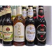 ドイツビール紀行~VOL.4 330ml瓶×12本セット