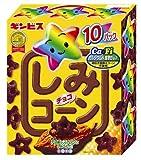 しみチョココーンシリーズ