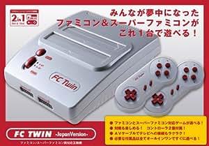 FC TWIN Japanversion(ファミコン・スーパーファミコン互換機/日本版)