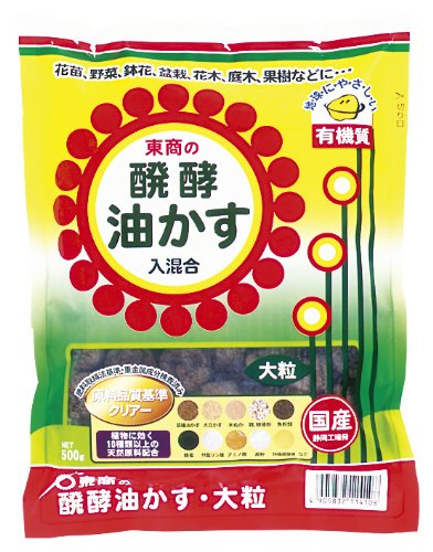 東商 醗酵油かす・大粒 500g
