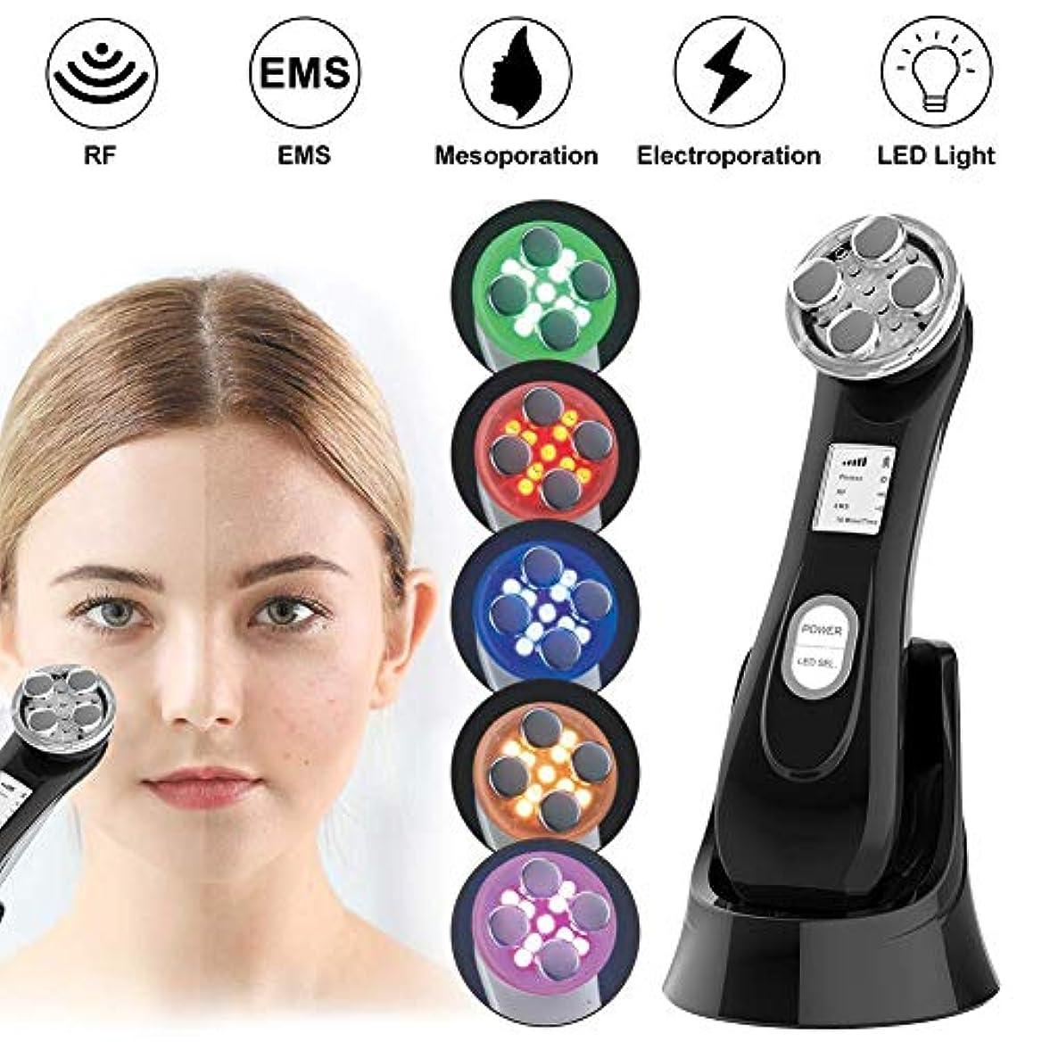 セッティング副産物石化するしわの取り外し機械、RFの美機械USB再充電可能なEMS超音波LEDの顔の光子の表面スキンケアをきつく締める1つの皮に付き6つ