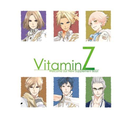 VitaminZ マキシシングル+サウンドトラック セット-絶頂箱(クライマックス ボックス)-の詳細を見る