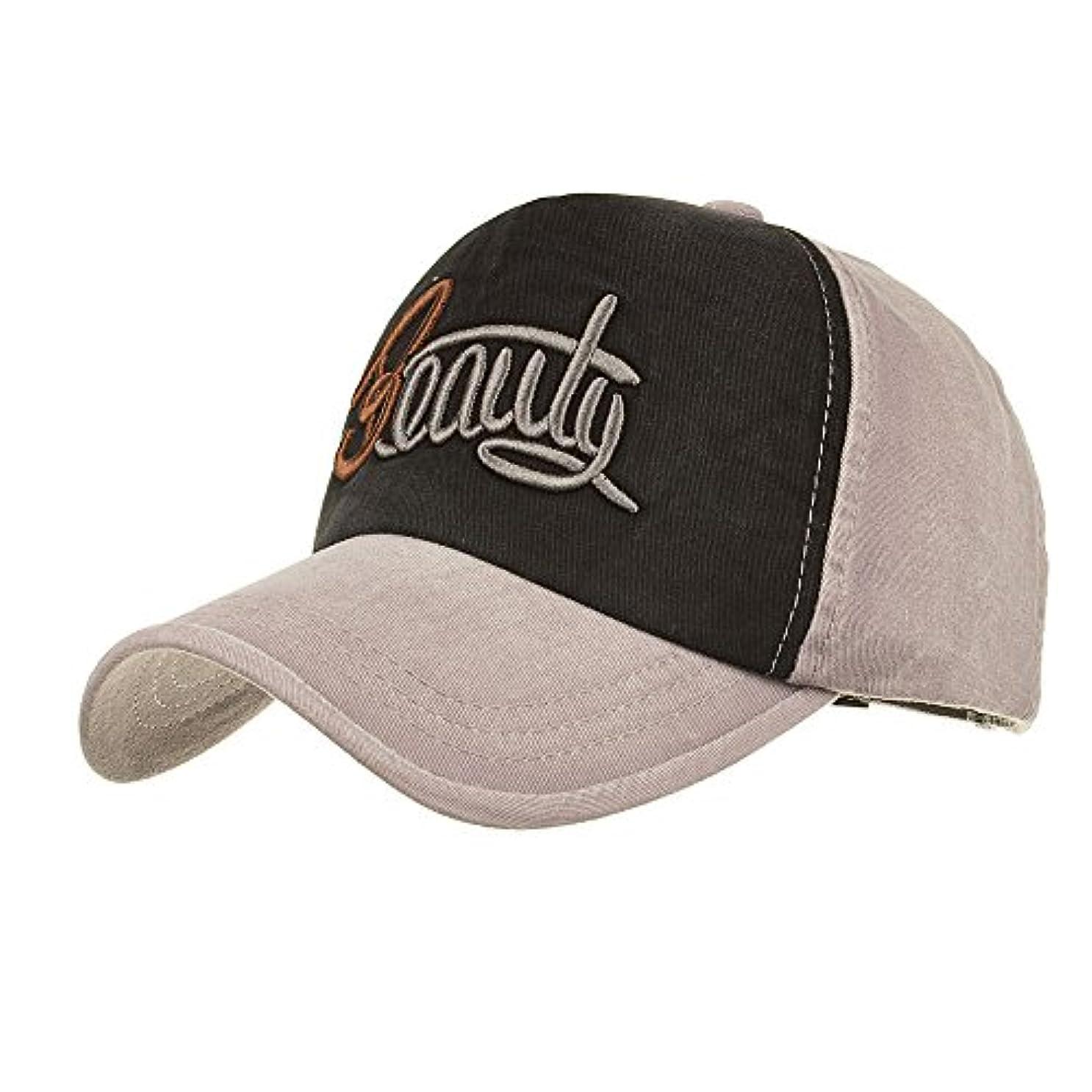 目指すより良いファンブルRacazing Cap パッチワーク刺繍 ヒップホップ 野球帽 通気性のある 帽子 夏 登山 可調整可能 棒球帽 UV 帽子 軽量 屋外 Unisex Hat (グレー)