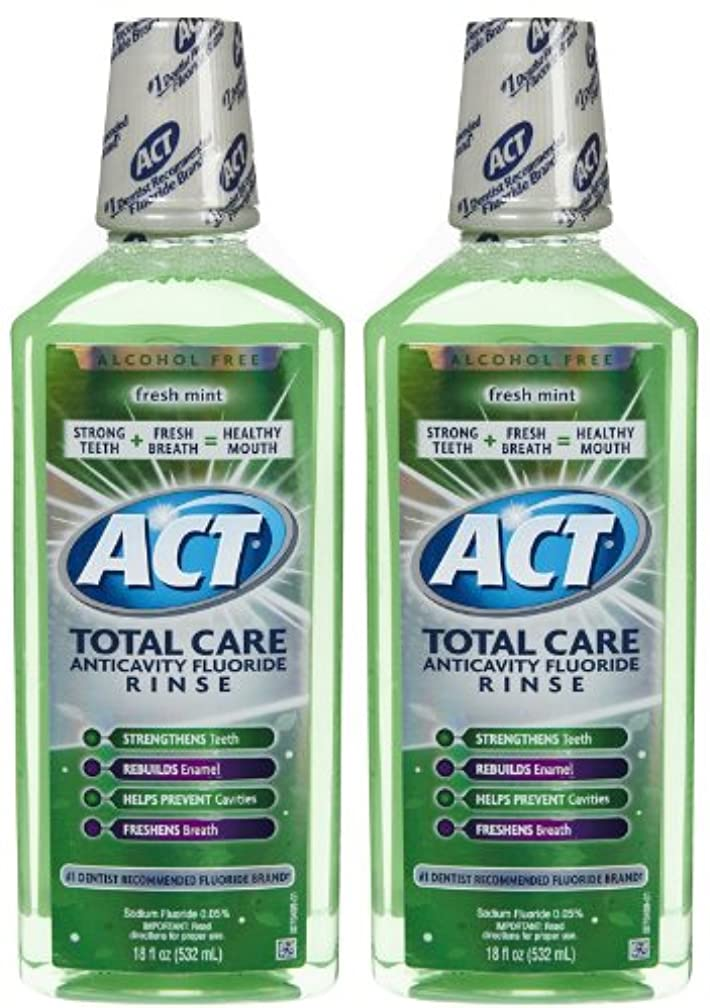 放牧する延期するキリンACT Total Care Anticavity Fluoride Mouthwash-Fresh Mint-18 oz, 2 pk by ACT