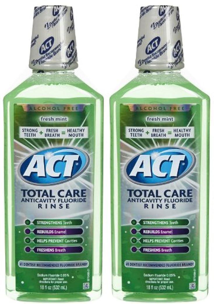 バッフル侮辱スピリチュアルACT Total Care Anticavity Fluoride Mouthwash-Fresh Mint-18 oz, 2 pk by ACT