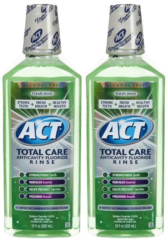 シミュレートする批判的にアーサーコナンドイルACT Total Care Anticavity Fluoride Mouthwash-Fresh Mint-18 oz, 2 pk by ACT