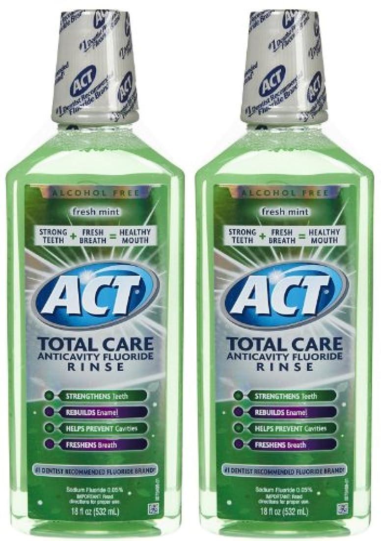 優れた天井コーヒーACT Total Care Anticavity Fluoride Mouthwash-Fresh Mint-18 oz, 2 pk by ACT