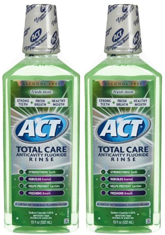 拷問バンケットリクルートACT Total Care Anticavity Fluoride Mouthwash-Fresh Mint-18 oz, 2 pk by ACT