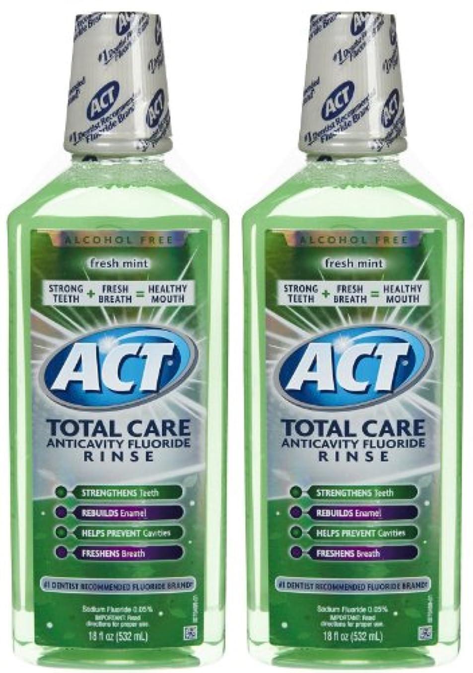 愛情深いうぬぼれた宿題をするACT Total Care Anticavity Fluoride Mouthwash-Fresh Mint-18 oz, 2 pk by ACT