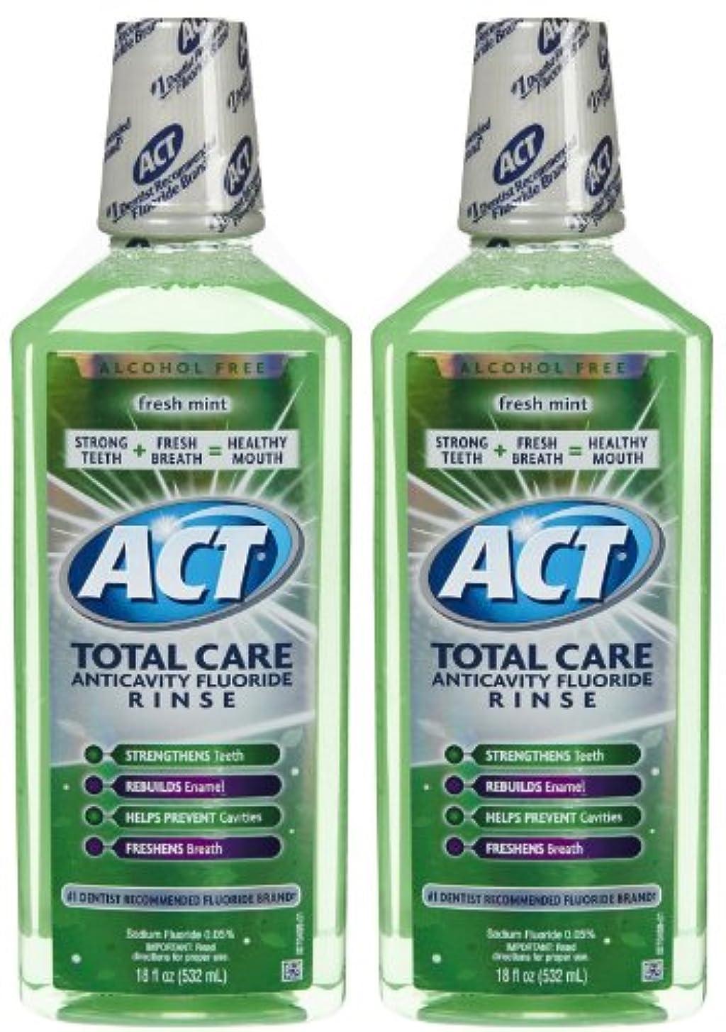 クリップ蝶困惑するバックアップACT Total Care Anticavity Fluoride Mouthwash-Fresh Mint-18 oz, 2 pk by ACT