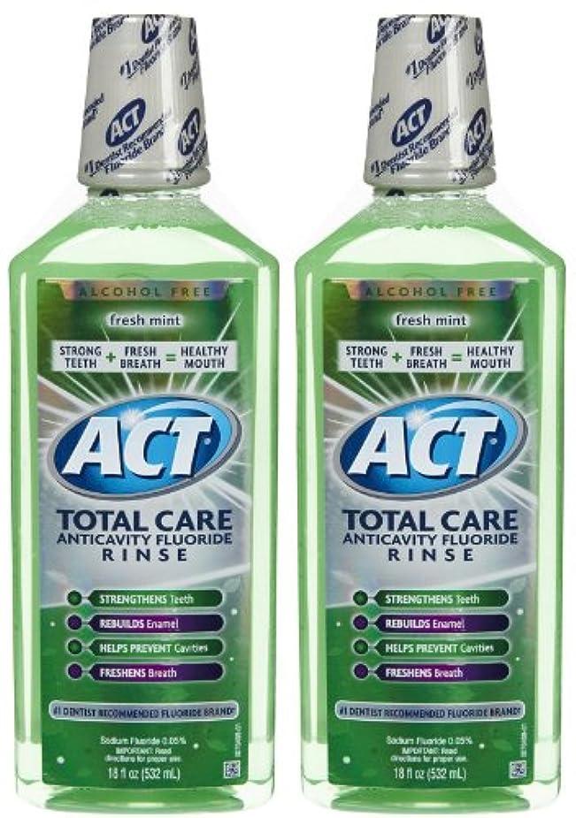特徴づけるレディ排他的ACT Total Care Anticavity Fluoride Mouthwash-Fresh Mint-18 oz, 2 pk by ACT