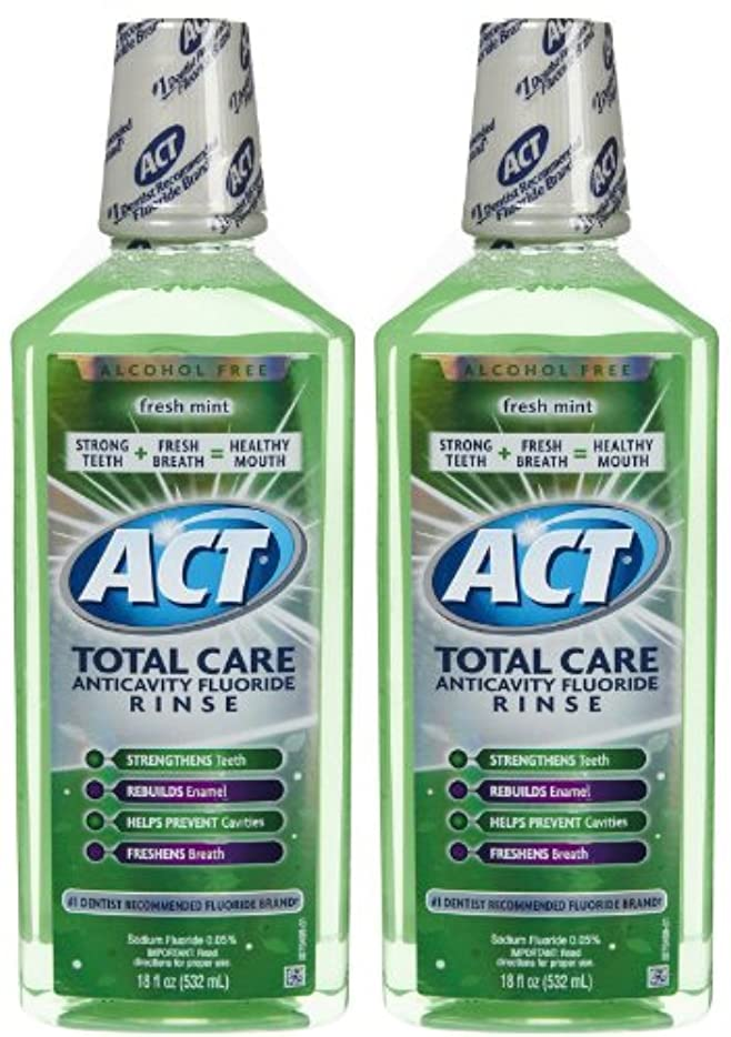 神聖可動式プライムACT Total Care Anticavity Fluoride Mouthwash-Fresh Mint-18 oz, 2 pk by ACT
