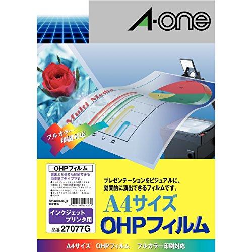 【Amazon.co.jp限定】 エーワン OHPフィルム インクジェット用 ノーカット 27077 5枚