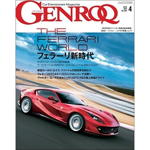 GENROQ (ゲンロク) 2018年 4月号 [雑誌]