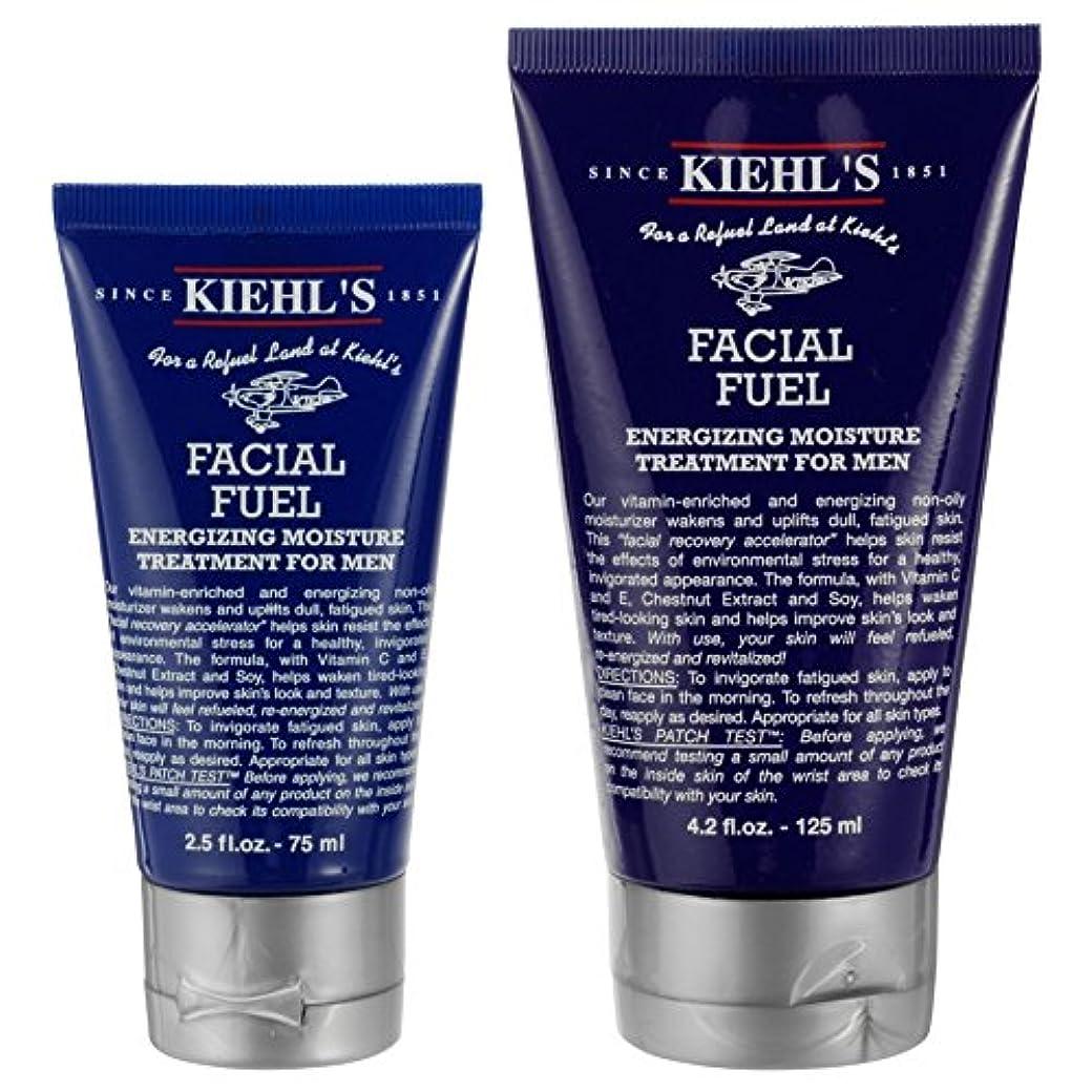 メタリック乳白色アイドル[Kiehl's ] Kiehls究極の男の顔燃料125ミリリットル - Kiehls Ultimate Man Facial Fuel 125ml [並行輸入品]