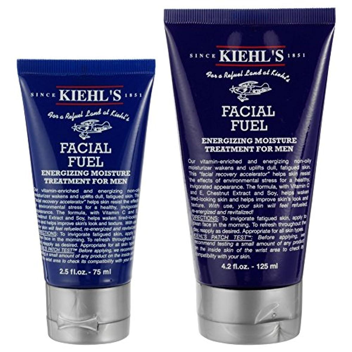 予防接種するパーセントブランド名[Kiehl's ] Kiehls究極の男の顔燃料75ミリリットル - Kiehls Ultimate Man Facial Fuel 75ml [並行輸入品]