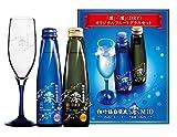 発泡 松竹梅白壁蔵 澪150ml・澪(DRY)150mlオリジナルフルートグラスセット 飲み比べセット 150ml×2
