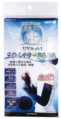 ミラリード(MIRAREED) アームカバー 美白 冷感・速乾アームカバー10 ...