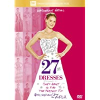幸せになるための27のドレス<特別編>