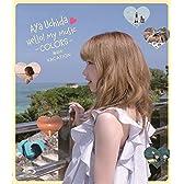 Aya Uchida Hello! My Music -COLORS- 海辺のVACATION [Blu-ray]