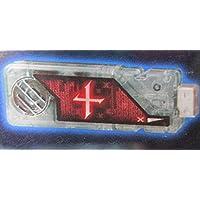 仮面ライダーDXサウンドカプセルガイアメモリ9:X