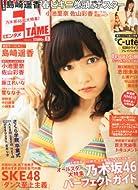 ENTAME (エンタメ) 2013年 05月号 [雑誌]