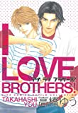 I LOVE BROTHERS! (バーズコミックス ルチルコレクション)