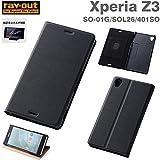 レイ・アウト 『docomo Xperia Z3 SO-01G』 『au Xperia Z3 SOL26』 『SoftBank Xperia Z3 401SO』用 『ICカード収納ポケット機能付き』 スリムレザージャケット(合皮タイプ) ブラック RT-SO01GSLC1/B