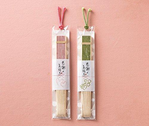 ぽか日和(扇子)【プチギフト 結婚式 二次会 退職 販促品 バラマキ 景品】