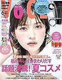 VOCE(ヴォーチェ) 2020年 06 月号 [雑誌]