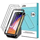 iphone8 plus ガラスフィルム【ガイド枠付き】【3枚セット】eastsion iphone7plus ガラスフィルム 5.5インチ用 強化ガラス液晶保護フィルム 日本製素材旭硝子製( アイフォン8 Plus/7 Plus/6 Plus/6s Plus)