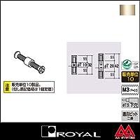 e-kanamono ロイヤル チャンネルサポートコネクター SCA 32mm Aニッケルサテン ※10個セット販売です