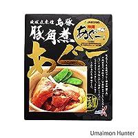 あぐー豚角煮 100g×2箱 南都物産 無添加 沖縄島豚あぐーの脂肪分の少ないもも肉使用 とろけるような口当たり コクのある上品な旨みを