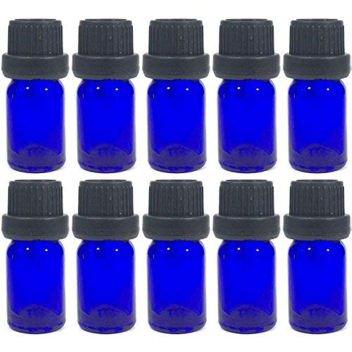 サンダードループパス遮光瓶 10本セット ガラス製 アロマオイル エッセンシャルオイル アロマ 遮光ビン 保存用 精油 ガラスボトル 保存容器詰め替え 青色 ブルー ドロッパー付き (5ml?10本)