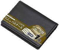 (まとめ買い) レイメイ藤井 カードホルダー付パスケース 一面 GLP9003B 【×3】
