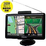 2019年 最新地図 対応 ワンセグ搭載 7インチ カーナビ [ウォーキングナビ機能] 最新地図搭載 オービス警告 ポータブル ナビゲーション バッテリー内蔵 高解像度 LED 車用ナビ 車載GPS k005