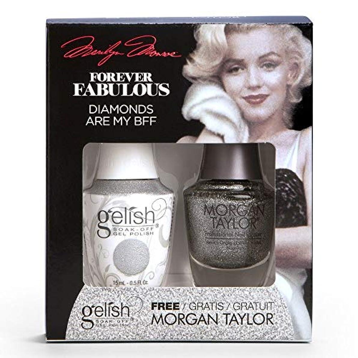 勢い束ねるする必要があるHarmony Gelish & Morgan Taylor - Two Of A Kind - Forever Fabulous Marilyn Monroe - Diamonds Are My BFF - 15 mL...