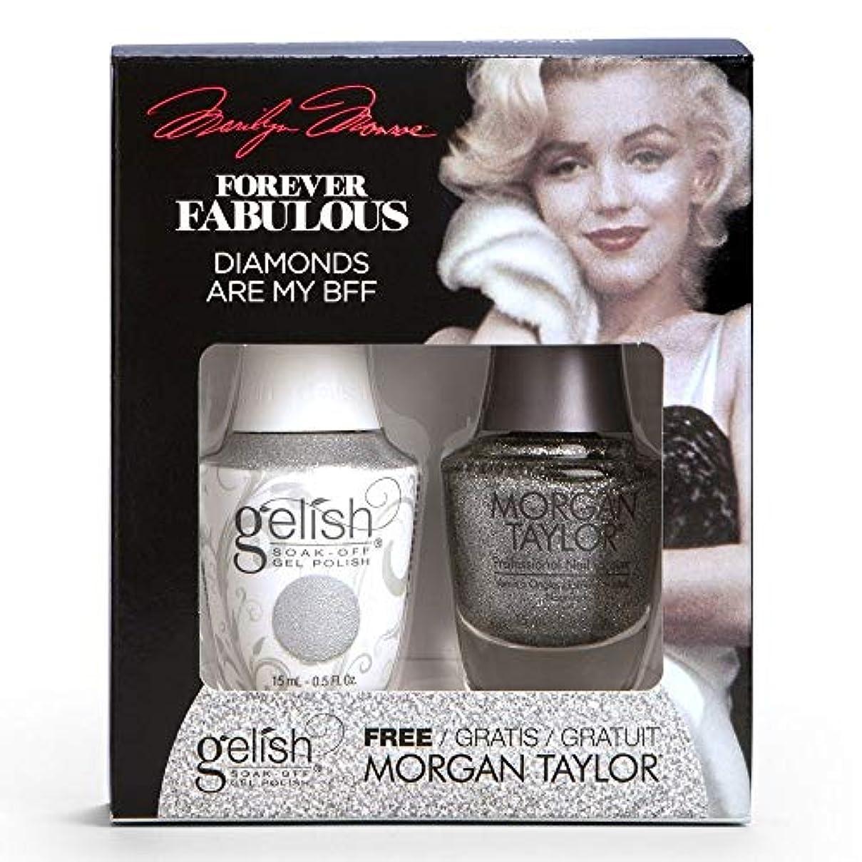 レベル送るスリップHarmony Gelish & Morgan Taylor - Two Of A Kind - Forever Fabulous Marilyn Monroe - Diamonds Are My BFF - 15 mL...