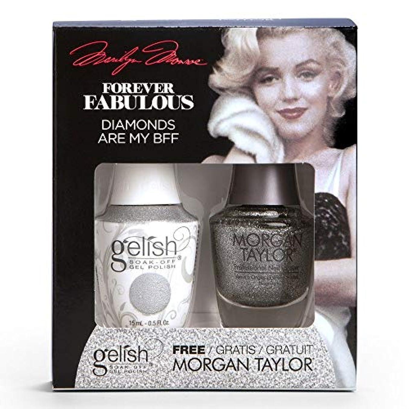 ボンド爆発物覗くHarmony Gelish & Morgan Taylor - Two Of A Kind - Forever Fabulous Marilyn Monroe - Diamonds Are My BFF - 15 mL...
