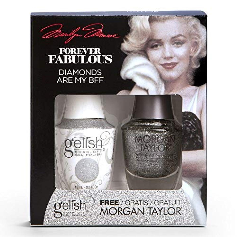 キャンパス不毛ブランデーHarmony Gelish & Morgan Taylor - Two Of A Kind - Forever Fabulous Marilyn Monroe - Diamonds Are My BFF - 15 mL...