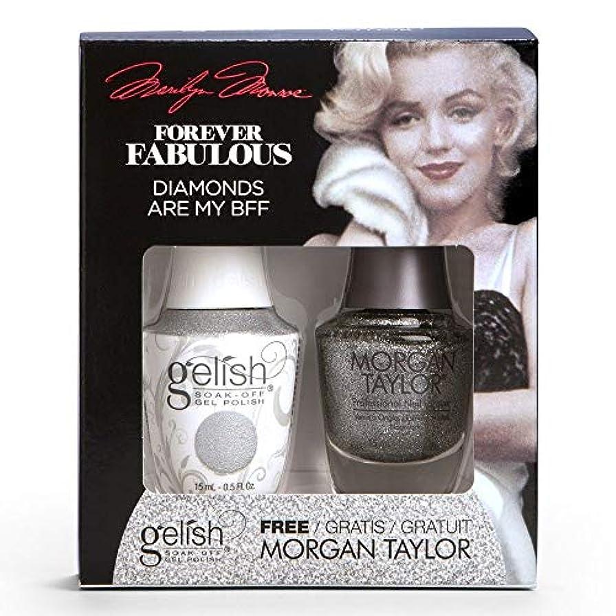 敬意を表するささいな衛星Harmony Gelish & Morgan Taylor - Two Of A Kind - Forever Fabulous Marilyn Monroe - Diamonds Are My BFF - 15 mL...