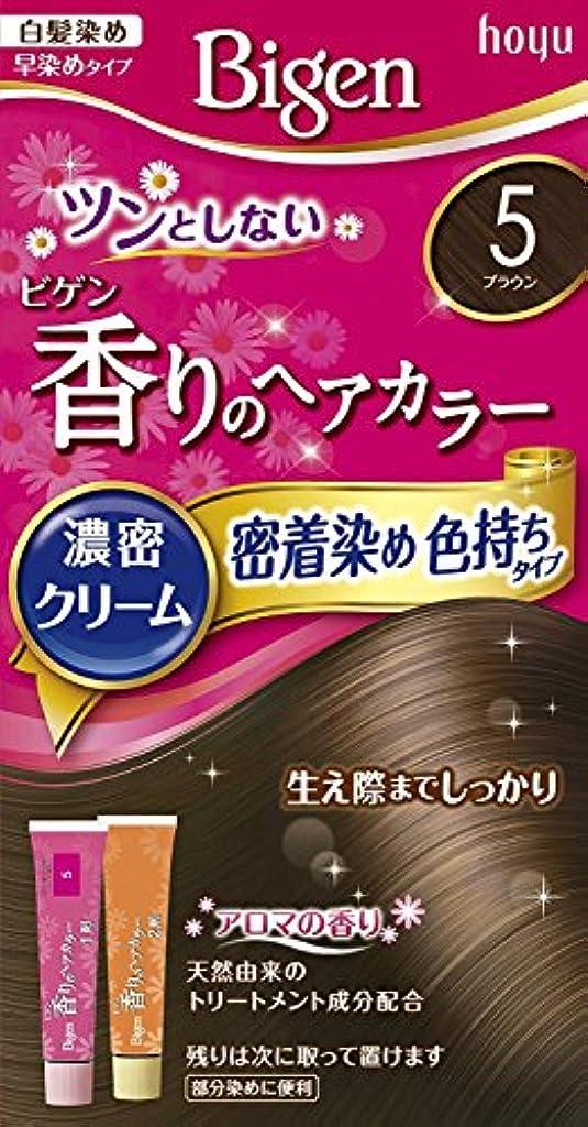 潜むフローティング薄暗いホーユー ビゲン香りのヘアカラークリーム5 (ブラウン) ×3個