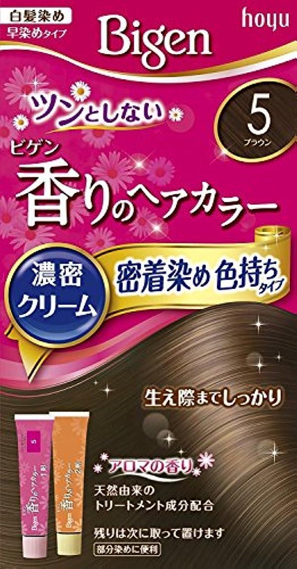 名目上の機知に富んだ宝石ホーユー ビゲン香りのヘアカラークリーム5 (ブラウン) ×3個