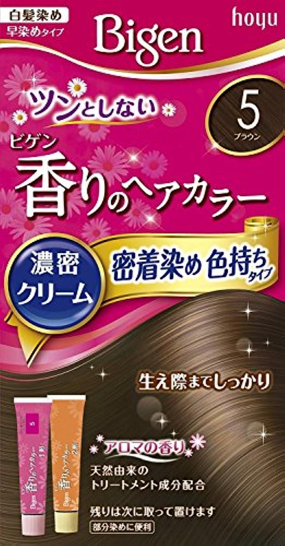 懐疑的見捨てるヒゲホーユー ビゲン香りのヘアカラークリーム5 (ブラウン) ×3個
